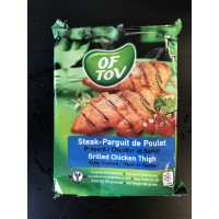 OF TOV STEAK PARGUIT POULET