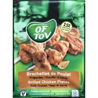OF TOV BOITE BROCHETTE POULET