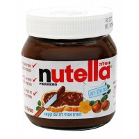 NUTELLA POT 350GR
