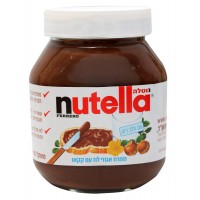 NUTELLA POT 750GR